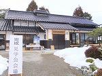 ●古民家再生・完成見学会23日(日)