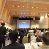 -第5回全国古民家再生協会連絡会議全国会員大会-