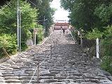 一社)全国古民家再生協会2016中四国地区会員大会 IN松山