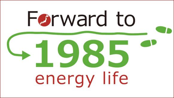 1985-top01