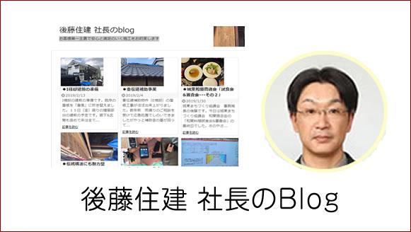 blog-top01